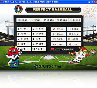 Perfect Baseball Korea image